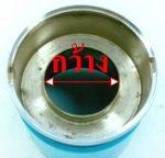 measure-1